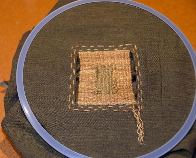 Fabric insert